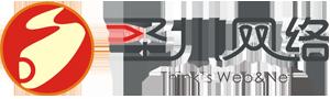 南昌网站建设公司圣川设计logo