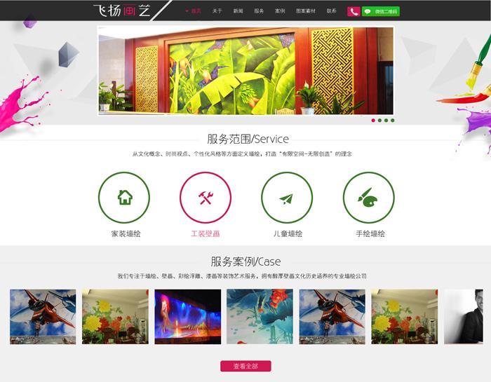南昌柒玖壹装饰画官方网站