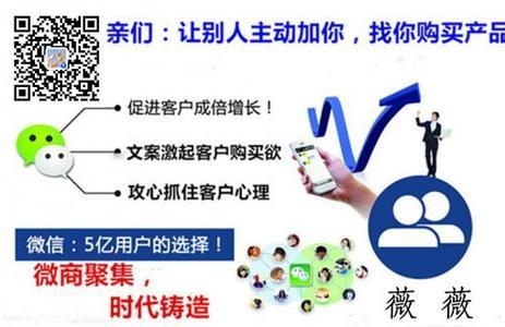 广州十三行批发市场再转型作微商_为什么要做微商?